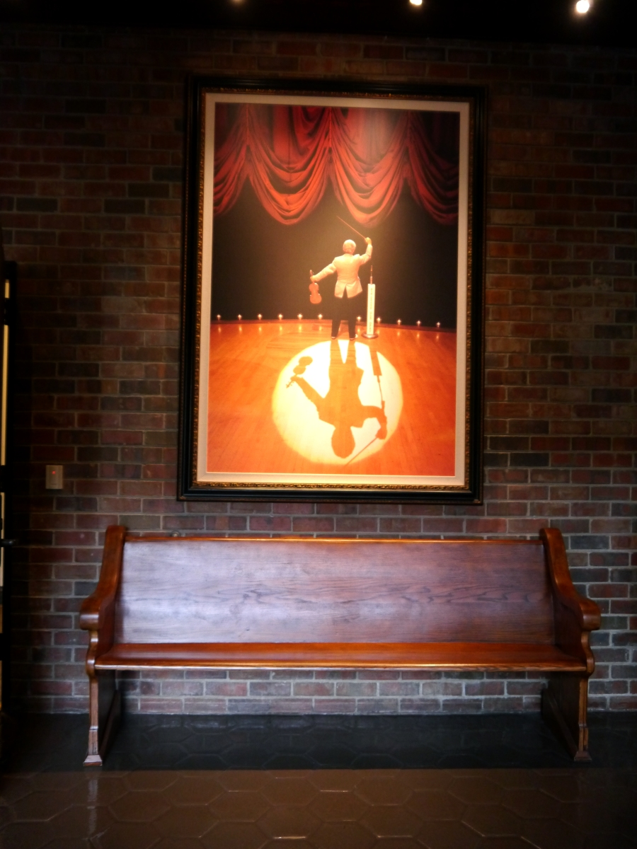 Performers Entrance